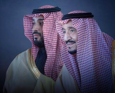 انباء عن اصابة الملك سلمان بفيروس كرونا واعتقال ثلاث امراء من الاسرة الحاكمة Character King Fictional Characters