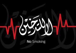 موضوع تعبير عن اضرار التدخين لطلاب المدارس بالعناصر Neon Signs Smoke Expressions