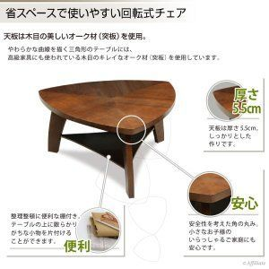 Dining Table Valencia Width 135cm Dining Table Triangle Wooden