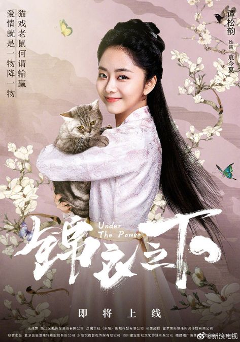 500 Drama Korean Japanese And Chinese Ideas In 2020 Drama Korean Drama Drama Movies
