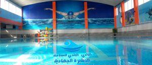 الدشيرة تحتضن المرحلة الأولى من بطولة المغرب للسباحة بالزعانف و الغطس الرياضي بالمسبح