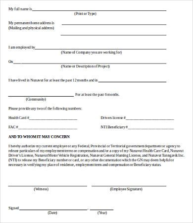 Verification Of Employment Form Template Employment Form Letter