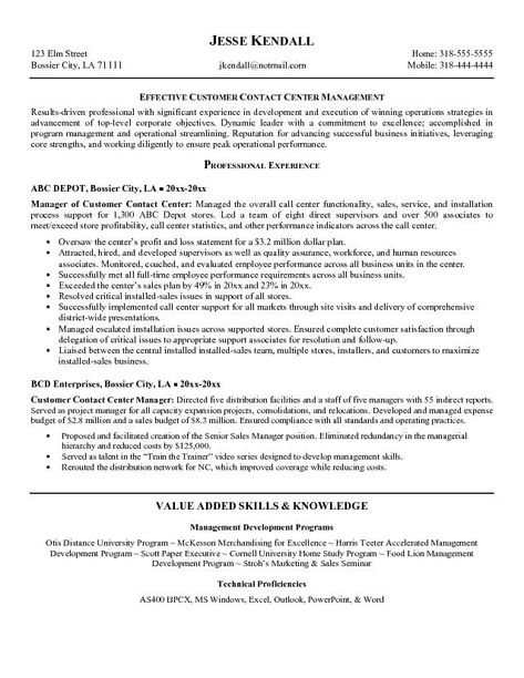 Sample Of Insurance Agent Resume Template Http Www