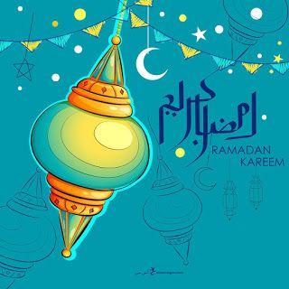 خلفيات رمضان كريم 2020 اجمل خلفيات تهاني رمضان كريم جديدة Ramadan Kareem Ramadan Kareem