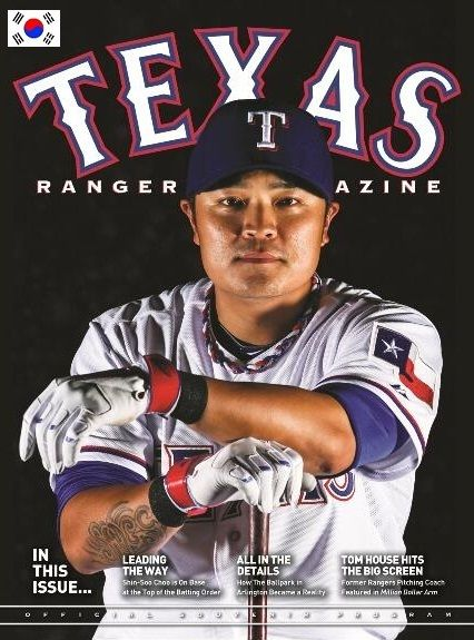 Shin Soo Choo Texas Rangers Baseball Cards Texas