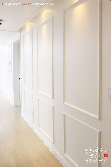 웨인스코팅으로 완성한 34평 신혼집 화이트 인테리어 네이버 포스트 인테리어 복도 장식 집 디자인
