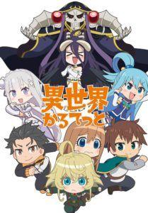 Isekai Quartet Season 2 Episode 3