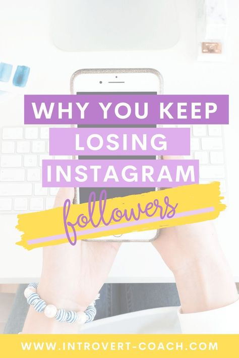 We all know that the number of followers you have on Instagram isn't essential and fluctuates all the time, but if this number is concerning you, you might want to understand the reasons WHY someone might be unfollowing you and see what you can do to fix it! Instagram Tips and Tricks, Small Business Tips, Social Media Marketing and Growth #socialmedia #instagram #instagramtips #socialmediatips #businesstips