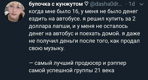 Юнги Шуга БТС