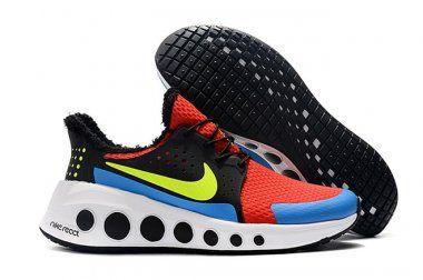 Mens Nike React Cruzrmax Shoes JM88   Nike, Nike men, Shoes