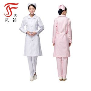 f7fa96bf432 Long Sleeves Hospital Nursing Uniform of Cost Performance New Style Nurse  Dress Unique Design Wholesale Customed Factory.