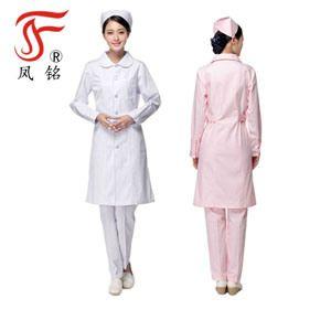 f7fa96bf432 Long Sleeves Hospital Nursing Uniform of Cost Performance New Style Nurse  Dress Unique Design Wholesale Customed Factory.