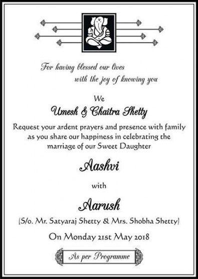 Trendy Wedding Card Matter Hindu 24 Ideas Wedding Invitation Matter Wedding Card Wordings Hindu Wedding Invitations
