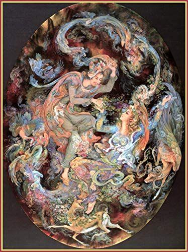 Books Arts Museum Mahmoud Farshchian Iranian Painter Https