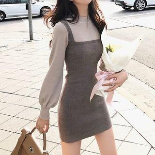 animal crossing QR codes Buy Shinobu Mock Two Piece Long-Sleeve Knit Dress Korean Girl Fashion, Korean Fashion Trends, Korean Street Fashion, Ulzzang Fashion, Fashion Mode, Asian Fashion, Look Fashion, Korea Fashion, Fashion 2020