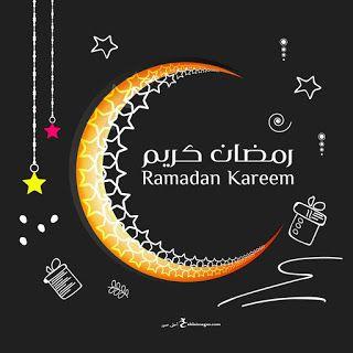 خلفيات رمضان كريم 2021 اجمل خلفيات تهاني رمضان كريم جديدة Ramadan Kareem Ramadan Kareem