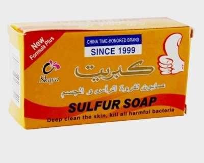 صابون الكبريت Sulfur Soap Deep Cleaning Soap