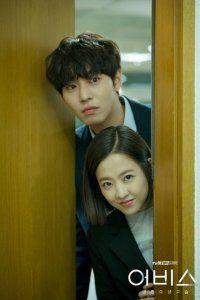 Streaming Drama Korea Abyss : streaming, drama, korea, abyss, Photos], Stills, Added, Upcoming, Korean, Drama, 'Abyss', Drama,, Korea,