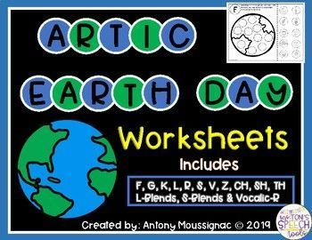 Articulation Earth Day Worksheets Earth Day Worksheets Speech
