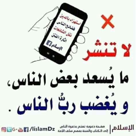 Pin By يحيى تركو On 0 صور أغاني أفلام In 2020 Ramadan Arabic Calligraphy Islam