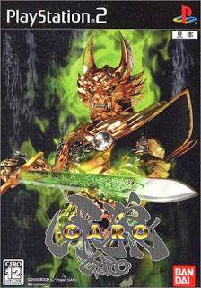 Golden Knight Garo Jpn Ps2 Iso Rom Download Playstation Gaming