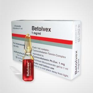 تعتبر حقن بيتولفكس Betolvex Ampoule من العقاقير الطبية التي تعمل على علاج أمراض الأعصاب الطرفية كما Convenience Store Products Convenience Store Convenience