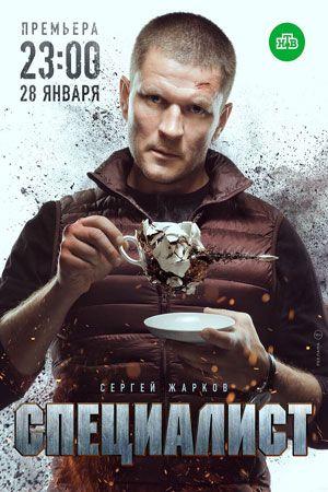 собибор 2018 русский военный фильм смотреть онлайн бесплатно