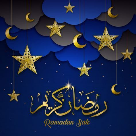 Ramadan Kareem Quotes Ramadan Kareem Decoration Ramadan Kareem Pictures Ramadan Kareem Vector