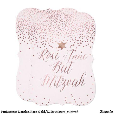 PixDezines Dazzled Rose Gold/Faux Foil/Bat Mitzvah