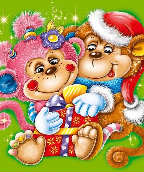 Открытки брату, с новым годом обезьяны открытки