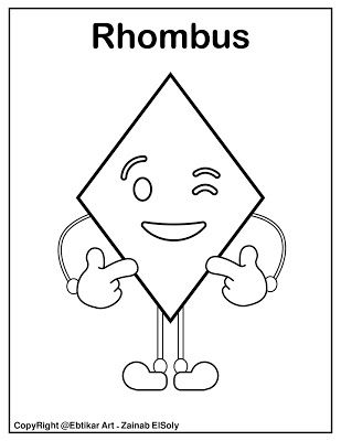 Color Me I M A Rhombus Set Of Emoji Shapes Coloring Pages