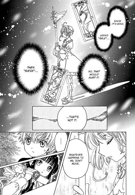 Page 25 :: Cardcaptor Sakura - Clear Card Arc :: Chapter 10 :: Jaimini's Box