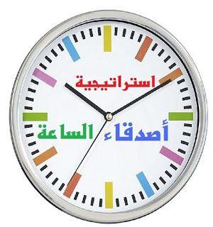 نوفمبر 2017 Wall Clock Clock Home Decor