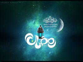 Ramadan 2008 By Saher4ever Ramadan Greetings Islamic Wallpaper Islamic Wallpaper Hd