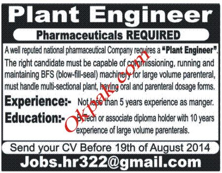 Plant Engineer Jobs, Pharmaceuticals Jobs, Jobs In Pakistan - instrument commissioning engineer sample resume