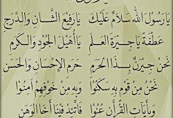 Lirik Sholawat Tibbil Qulub Syifa Dan Bacannya Arab Latin Artinya Fiqihmuslim Com In 2021 Teks Shalawat Rasa