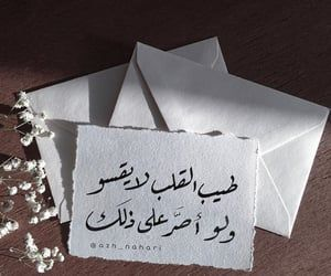 807 Images About مخطوطات On We Heart It See More About كتابات كتابة كتب كتاب مخطوطات مخطوط خط خطوط And اقتباسا Arabic Quotes Its Friday Quotes Cool Words