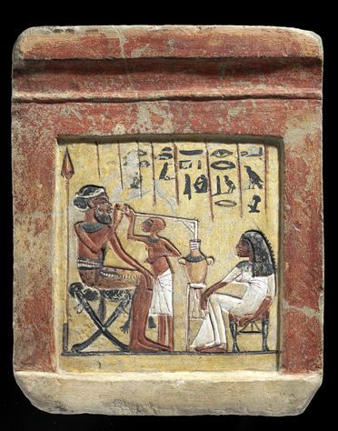 Staatlichen Museen zu Berlin  Amarna