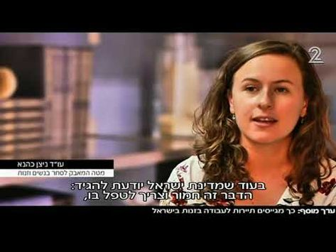 17 ISRAEL ideas   israel, spirit and rain, lawrys recipes
