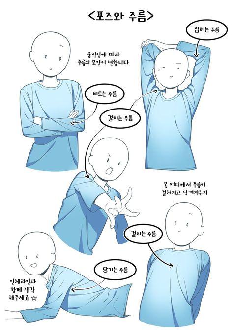 부산 블루젯 만화학원 on