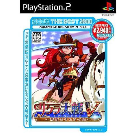 Sakura Taisen V Episode 0: Samurai Girl of Wild (Sega The Best 2800)