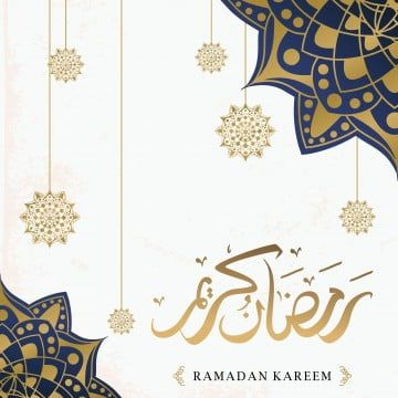 Ramadan Png Images Vector And Psd Files Free Download On Pngtree Ramadan Greetings Ramadan Arabic Calligraphy Design