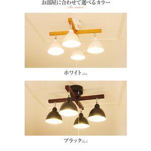 照明器具 シーリングライト 西海岸 北欧 6畳 8畳 10畳 天井照明