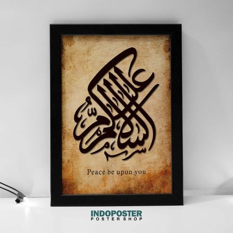 Beli Poster Dekorasi Hiasan Dinding 30 X 40 Cm Ip131
