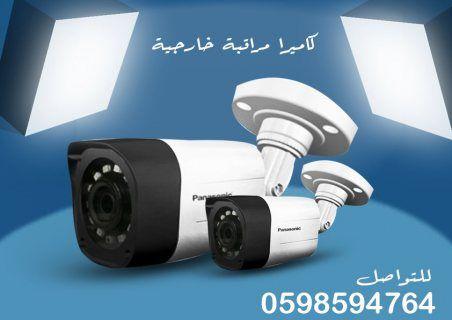 كاميرات مراقبة خارجية وداخلية In Ear Headphones Electronics Electronic Products
