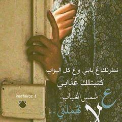 لا تهملني لاا تنساني فيروز فيروزيات Fairouz Syria Lebanon
