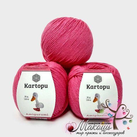 Купить пряжу Kartopu Amigurumi в Москве в интернет-магазине ... | 474x474