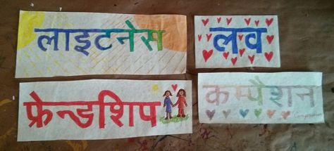 An upcoming art project using Sanskrit!