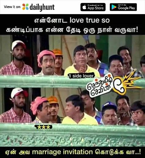 Pin By V Cheirmakani On Memes Good Jokes Marriage Memes Funny Comedy