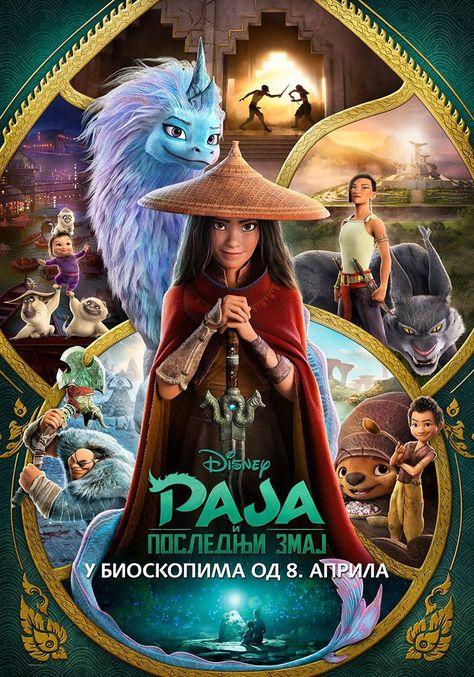 Raya and the Last Dragon movie clips